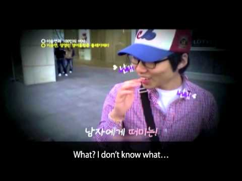 Cha Eunwoo has a crush on me, but would he claim my fart? | Korean Drama | Sweet Revenge 1 from YouTube · Duration:  18 minutes 6 seconds