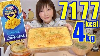 【MUKBANG】 Making Macaroni Cheese in Lasagna Style With Soup ! 4kg, 7177kcal [CC Available]