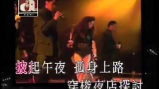 80年代經典歌 - Anita Mui 梅艷芳 似火探戈 MTV