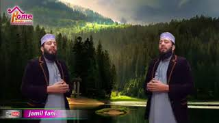 Video Pashto Naat Abdul Jamil Pani- Ma Chi Madina Ki Zhuwand Kawalai download MP3, 3GP, MP4, WEBM, AVI, FLV Oktober 2018