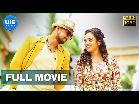 Mudinja Ivana Pudi Full Tamil Movie