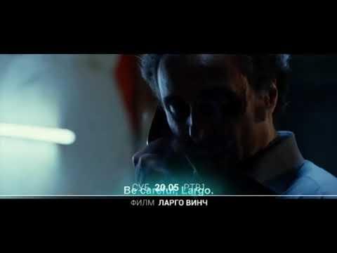 FILM: Largo Vinč  |  20.02.2021.