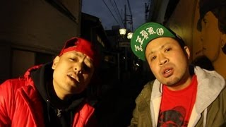 YouTube動画:サイプレス上野とロベルト吉野 「ヨコハマシカ feat. OZROSAURUS」 (Official)