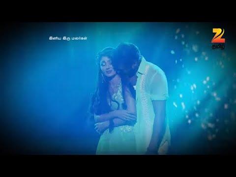 Iniya Iru Malargal - Episode 53  - June 23, 2016 - Webisode