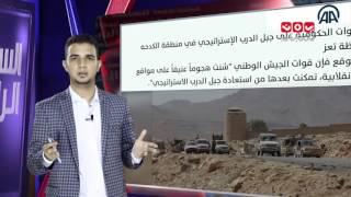 السلطة الرابعة 24-07-2017 / تقديم أسامة قائد | يمن شباب