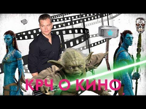 Мистика - 1КИНО Кино онлайн