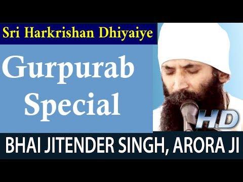 Must-Watch-Bhai-Jitender-Singh-Ji-Arora-Faridabad-Rampur-02-August-2021