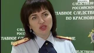 Следствие24: жителя Москвы задержали по подозрению в организации убийства красноярского милиционера
