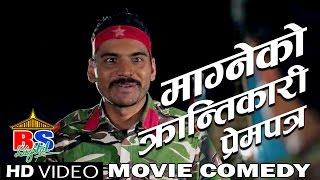म ग न क क र न त क र प र मपत र    movie comedy scene    woda number 6