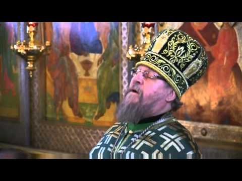 Отец Власий Боровский Монастырь Отзывы 2014