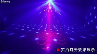 LED 레이저 무대조명 미러볼 싸이키 파티특수조명