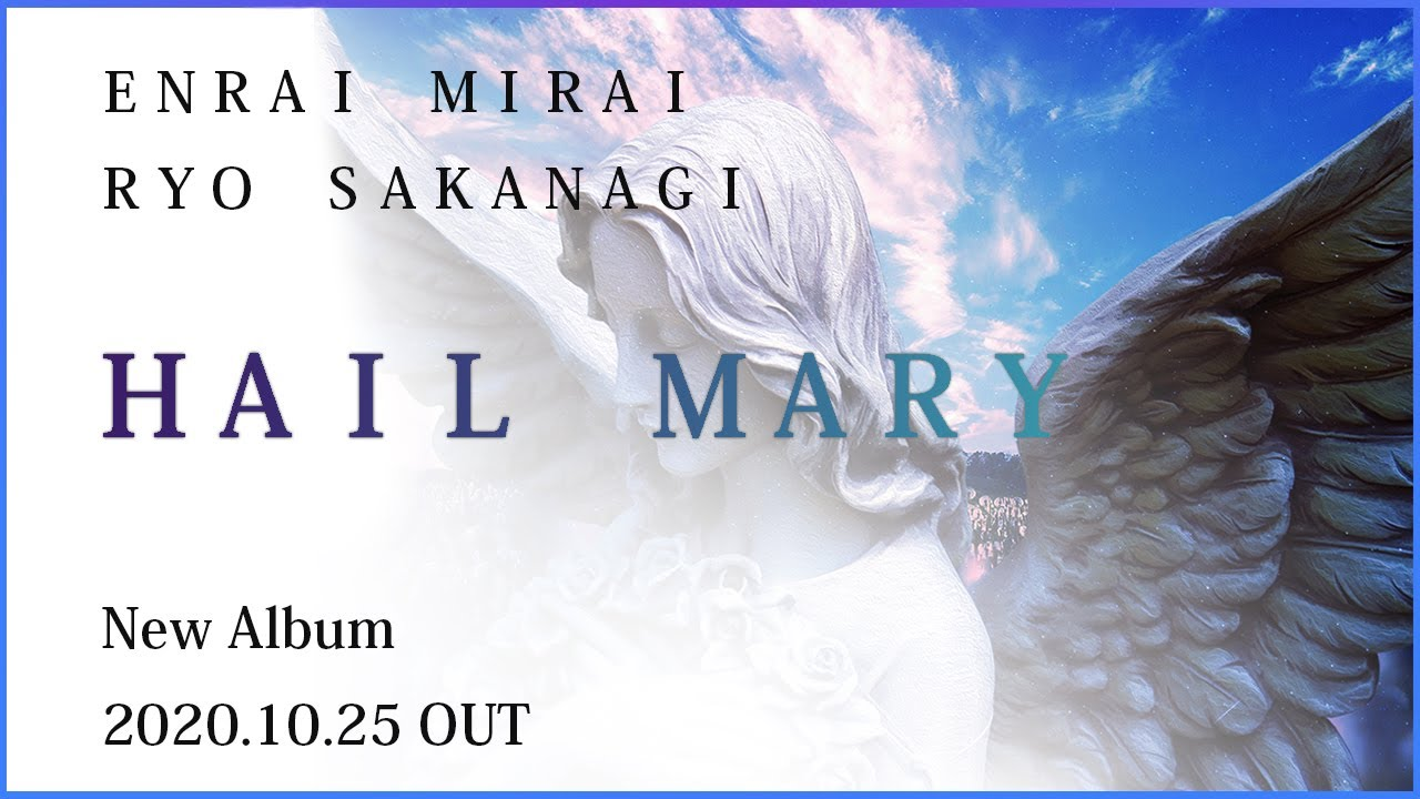 NEW ALBUM「HAIL MARY」2020.10.25発売