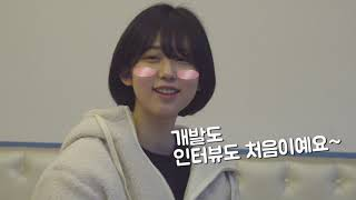유니티 교육 모집중 (고용노동부 주최, 한국전파진흥협회…