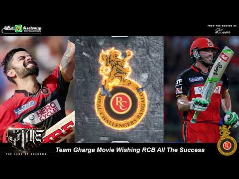 From the Makers of JOGI wishing RCB | Gharga Movie | RCB | Ee sala cup Namdhe | Play Bold |