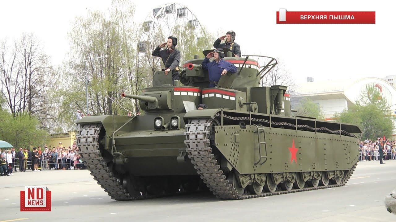 Историческая техника на параде Победы в Верхней Пышме/Historical technique at the Victory parade