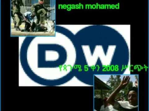 negash Mohammed mahdere zena sep12-2016
