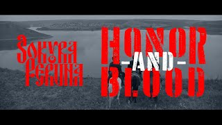Sokyra Peruna - Honor and Blood (official video)
