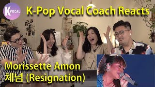 Download 4 K-pop Vocal Coaches react to Morissette Amon - 체념 (Resignation) (Asia Song Festival 2018)