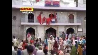 "BABA HARIDAS BHAJAN""PYARE BHAGATO CHALO TUM JHARODA DHARMENDER SHARMA"""