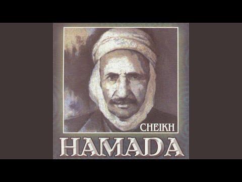 HAMADA TÉLÉCHARGER MP3 GRATUITEMENT CHEIKH