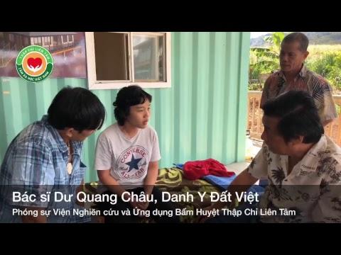 Chữa KHÔNG NÓI ĐƯỢC của bác sĩ Dư Quang Châu, Danh Y Đất Việt.