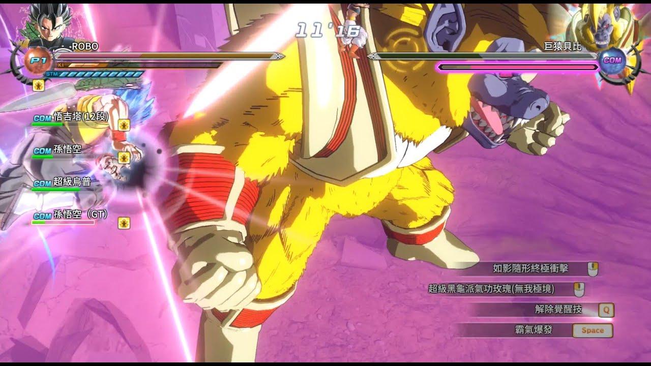 龍珠 超宇宙2/自建角色/技能MOD-如影隨形的龜派氣功-頭昏眼花~Dragon Ball Xenoverse 2(1080p 60FPS) - YouTube