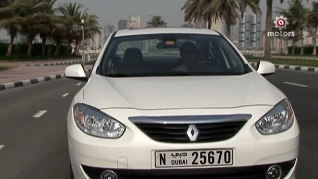 Renault Fluence رينو فلوانس Youtube