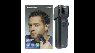 Panasonic Trimmer ER2031K