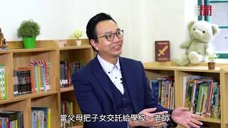 Publication Date: 2020-03-14 | Video Title: 德萃小學朱子穎總校長會暢談電子學習及教學理念