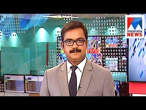 പത്തു മണി വാർത്ത | 10 A M News | News Anchor - Fijy Thomas | September 22, 2017 | Manorama News