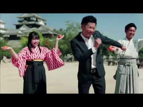 Musique de la pub   Nishihara Shokai (Japon) 2021
