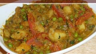 Aloo Mattar (potatoes And Peas) Recipe By Manjula, Indian Vegetarian Cuisine