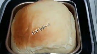 백설♡옥수수식빵믹스♡카이젤건강제빵기♡home-made …