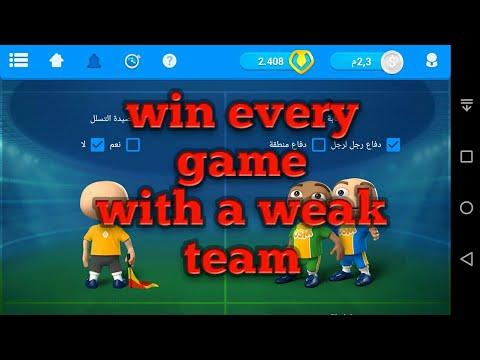 Online soccer manager best tactics | Defensive