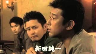 侠宴 ~実録・阿形充規の半生~