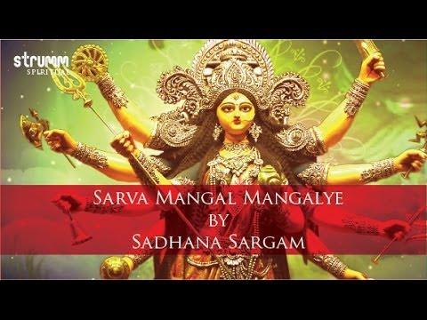 Sarva Mangal Mangalye by Sadhana Sargam
