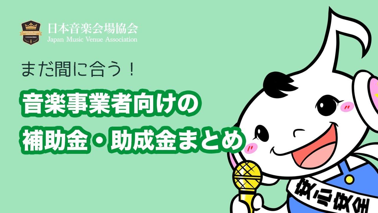 9/8 新着動画
