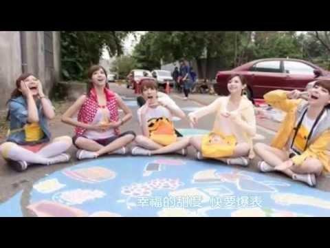 Popu Lady [ 蜜糖 Honey ] unOfficial Lyric Video