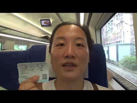 高铁 High Speed Bullet Train from Shanghai to Suzhou