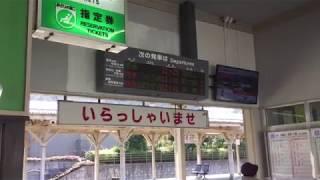 JR西日本 山陰本線 八鹿駅