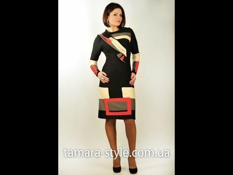 Каталог женской одежды от производителя