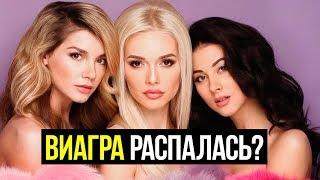 Миша Романова бросила «ВИА Гра» ради любви?