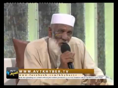 Bakhtiyar Khattak New prgram gazal  Staso Da Har Yao Da Sar Qatil 2015