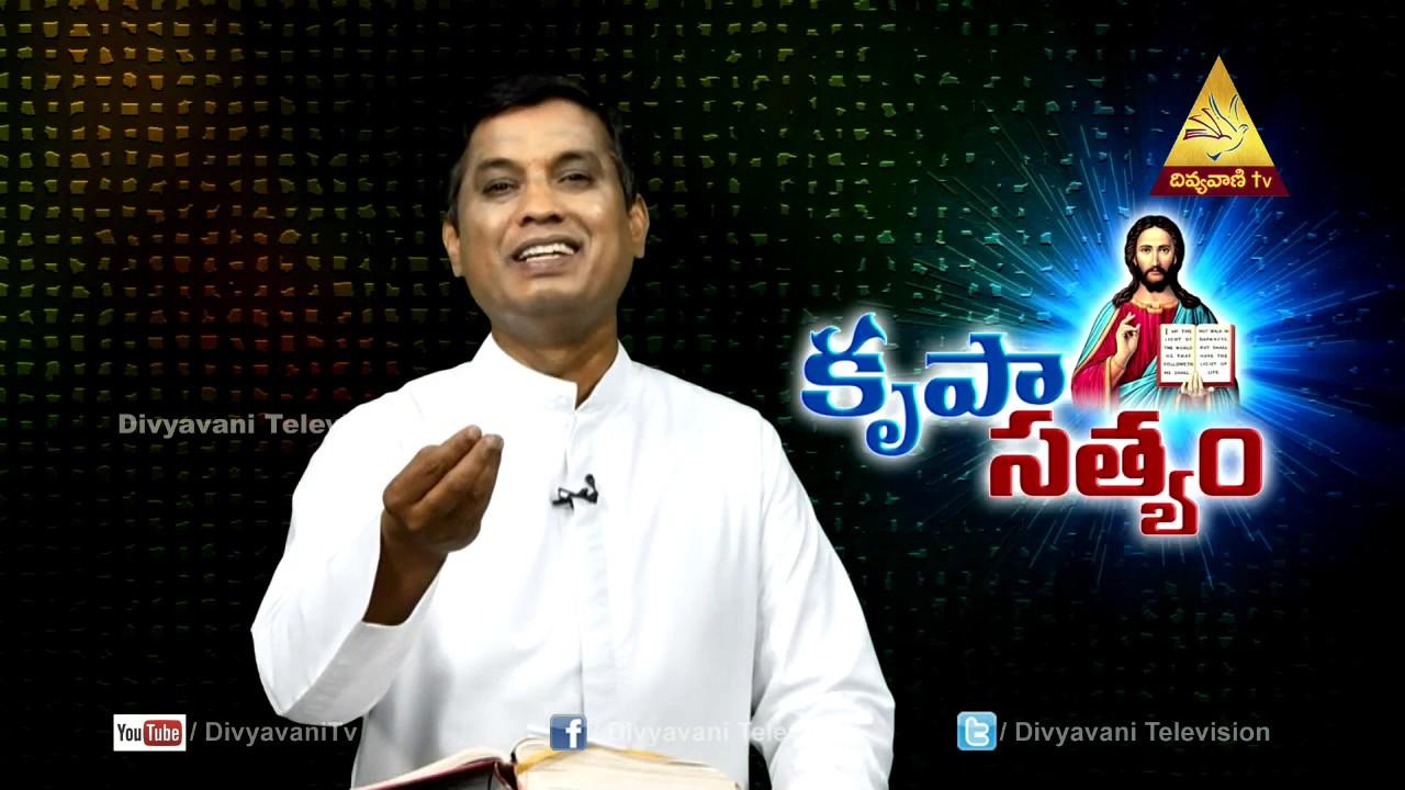 Krupa Satyam | Fr.Cyril Das ,Episode-21, Part-1  | Divyavani TV