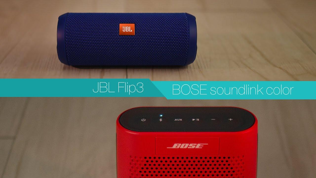 Jbl flip 3 vs bose soundlink color review youtube for Housse jbl flip 4