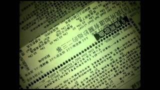 [朱約信現場作品] cd第一首-HAPPY PIG(1991.5.20)
