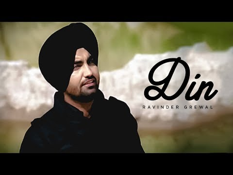 Din Ravinder Grewal [Full Video]