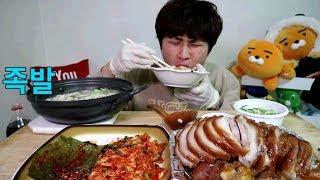 꽃돼지 칼국수+족발+김치 먹방 mukbang eating show 吃播