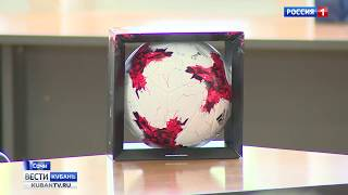 В День знаний специализированные уроки футбола прошли в Сочи