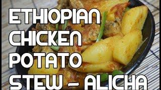 """Ethiopian Mild Chicken &Potato Recipe - Doro be Dinich Alicha """"የዶሮ በድንች አሰራር"""""""
